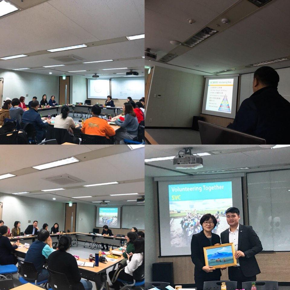 [Global SVC]만나서 반갑습니다! 마카오자원봉사협회와 몽골자원봉사센터