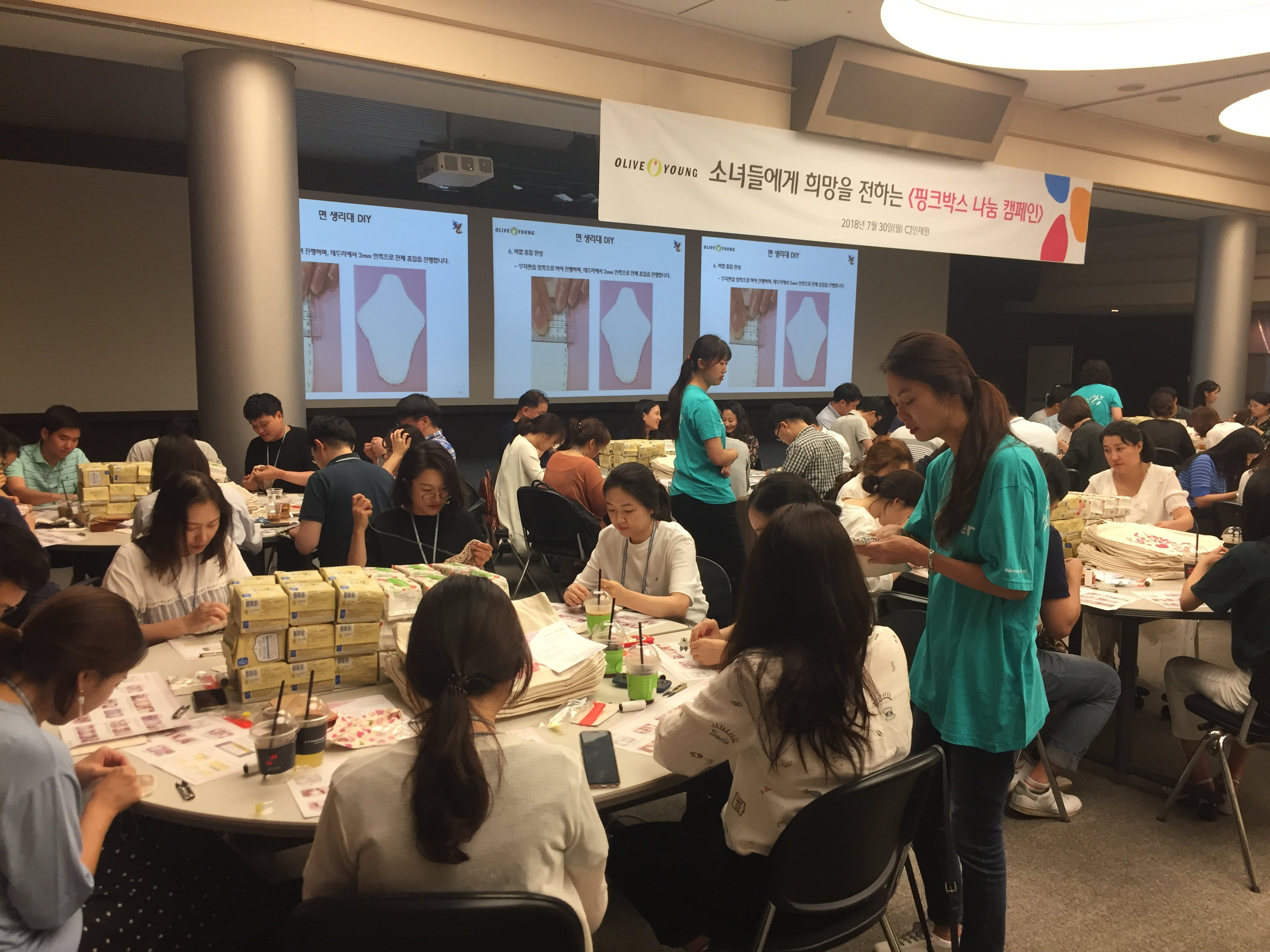 올리브영 핑크박스데이(임직원자원봉사활동) 진행