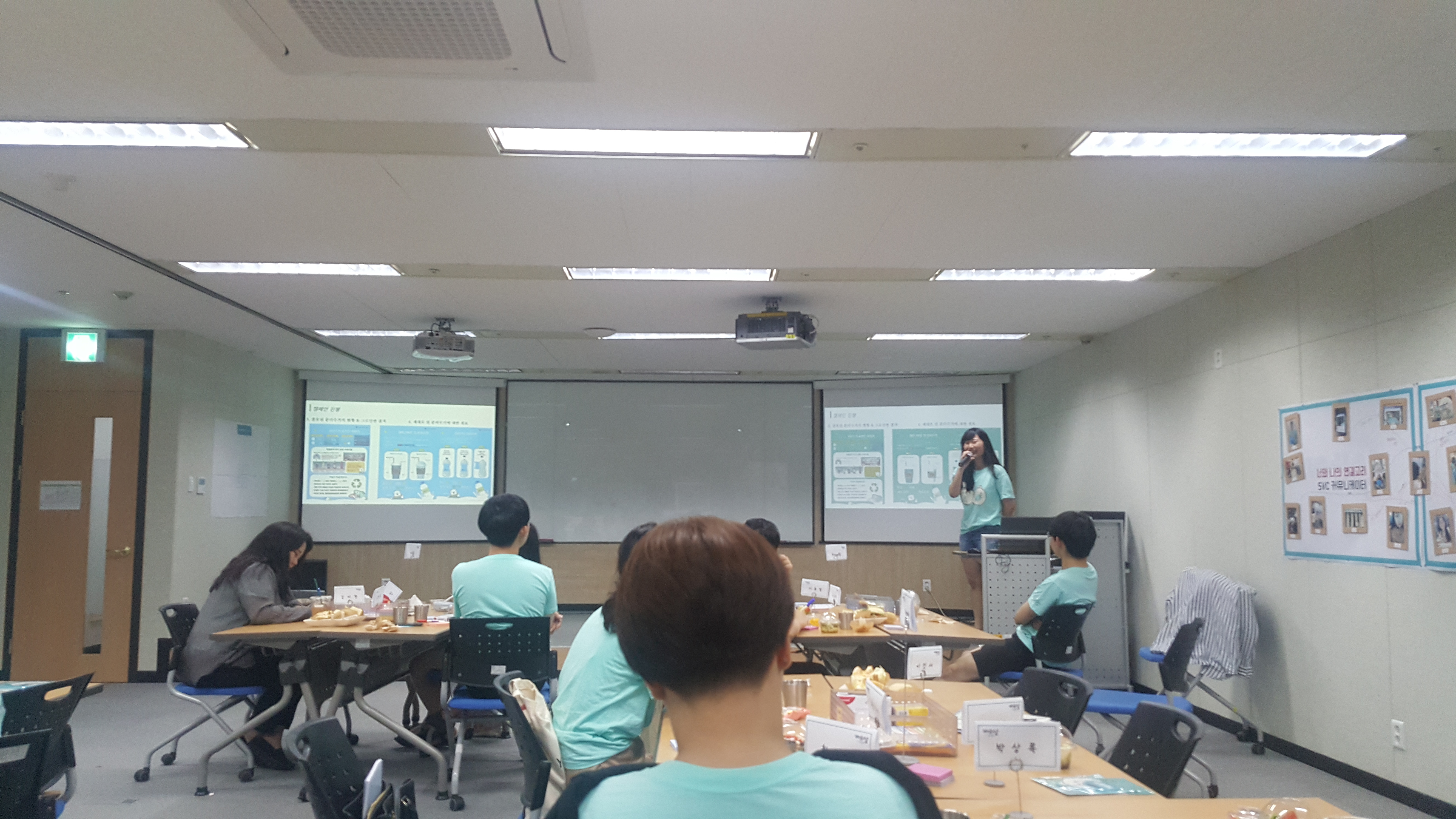 커뮤니케이터 1기 최종평가회 개최
